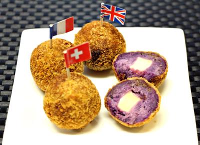 紫芋とチーズのコロッケ